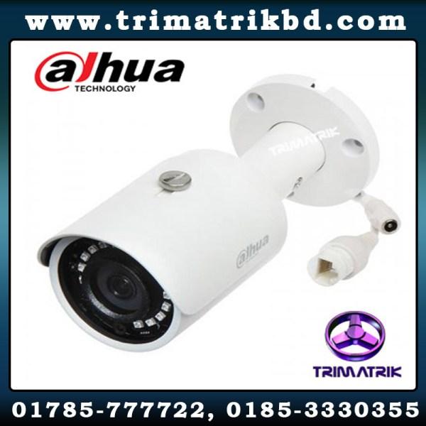 Dahua IPC-HFW1431S Bangladesh, Dahua Distributor Bangladesh