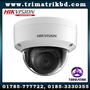 Hikvision DS 2CD2143G0 I Bangladesh Hikvision Bangladesh Hikvision DS-7616NI-Q2 16CH 1080P Full HD 2SATA NVR
