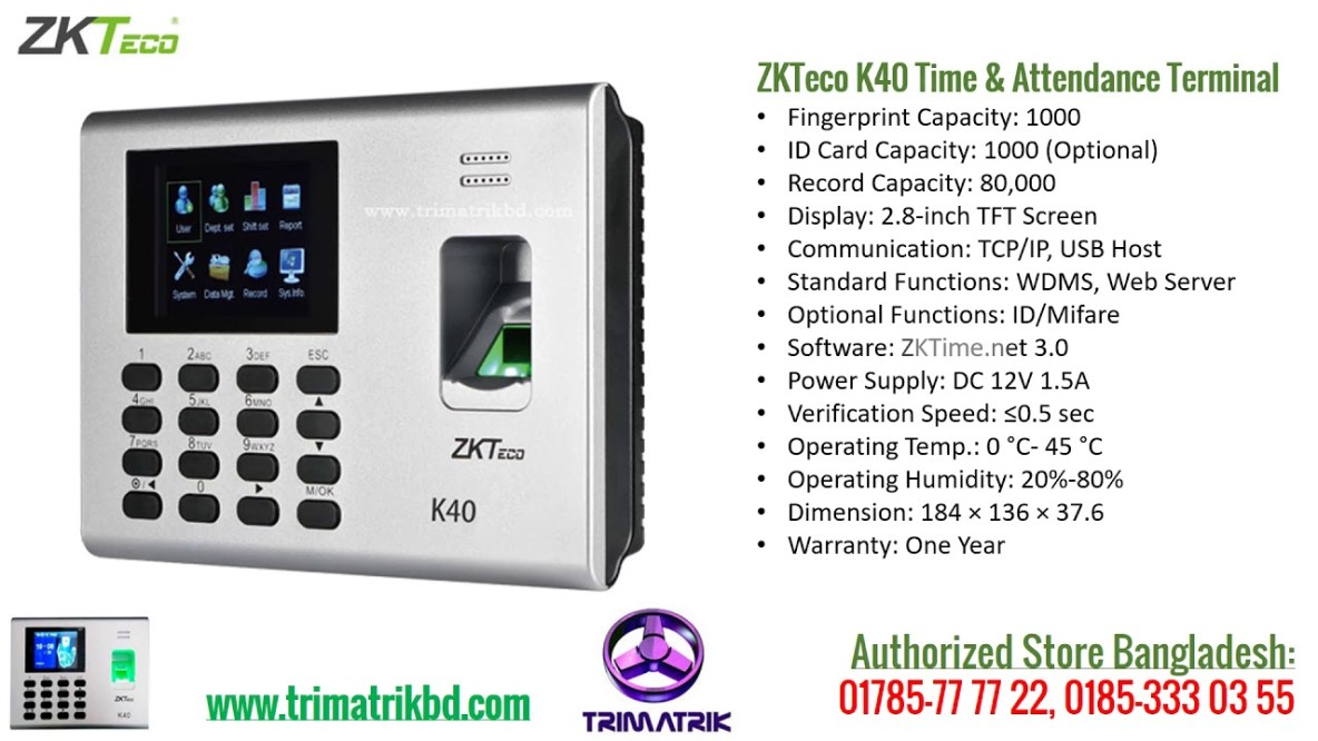Zkteco Time Attendance Management Software Download