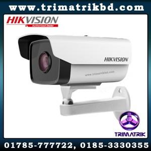 Hikvision DS 2CD1230 I Bangladesh Hikvision Bangladesh Hikvision DS-7616NI-Q2 16CH 1080P Full HD 2SATA NVR