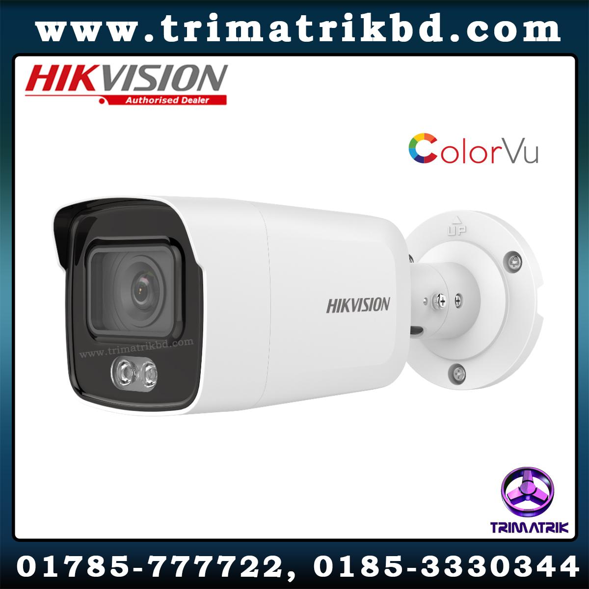 Hikvision DS-2CD1047G0-I Price in BD