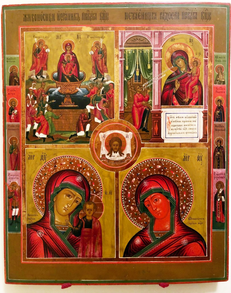 Quadripartite Icon with Mandylion