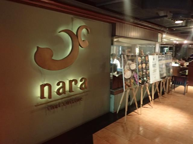 small kitchen islands wire shelves tasty thai food at nara cuisine restaurant bangkok ...