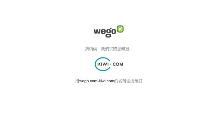 wego-website-search-7
