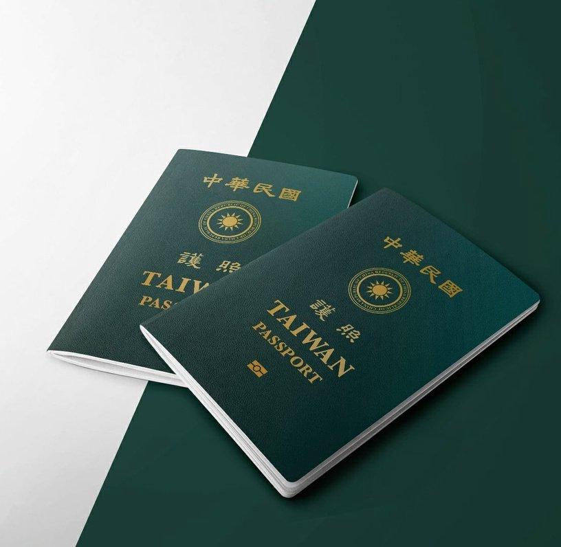 換新囉! 新版護照「3大設計要點」一次看 明年元月正式發行 - TripGo 旅行趣