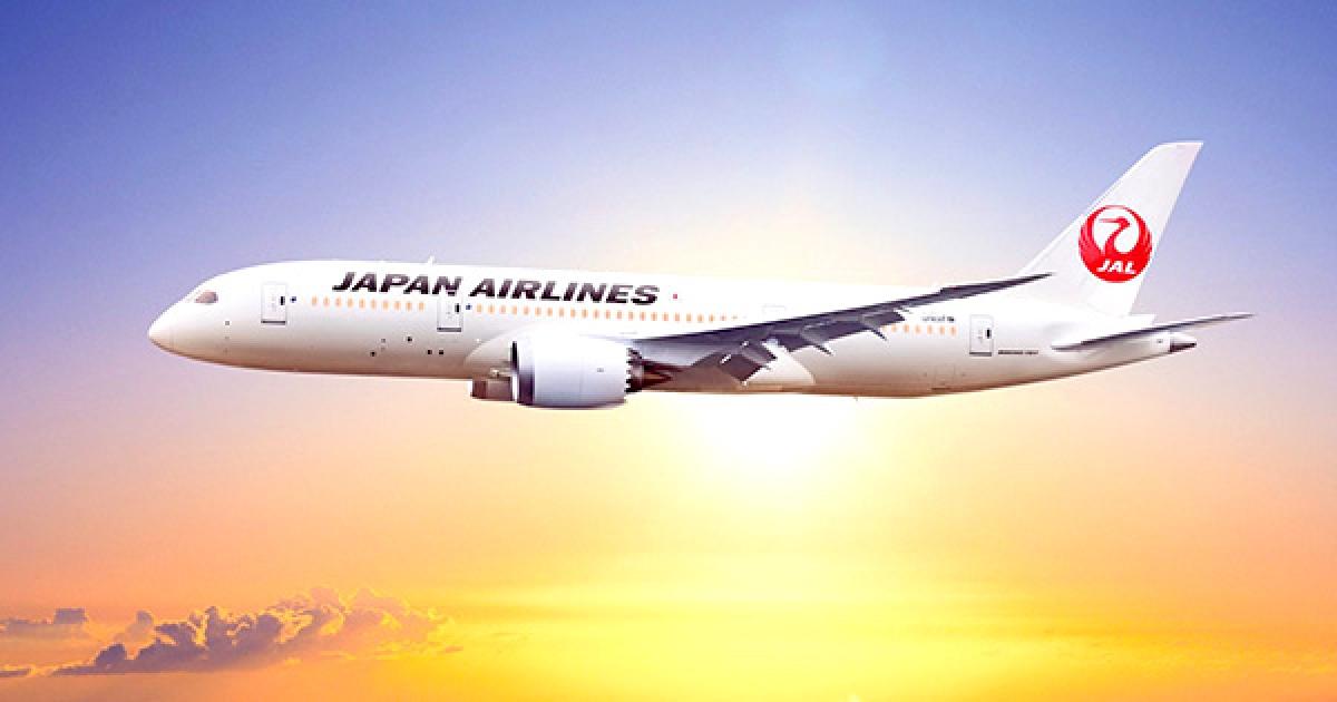 日本航空啟用「廉航新品牌」2020開飛 4月起招募地勤,空服員 - TripGo 旅行趣
