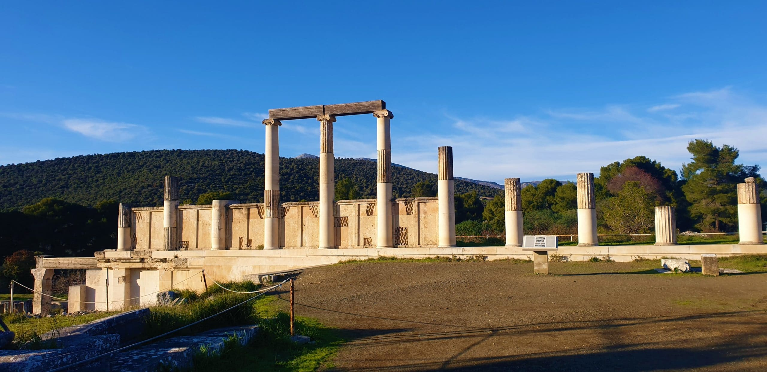 Ancient Sanctuary of Asclepius at Epidaurus Greece