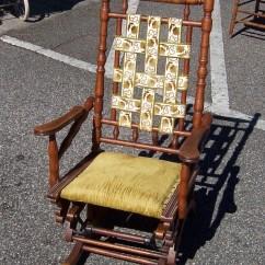 Antique Rocking Chair Identification Swing Net Platform Chairs Furniture