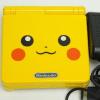 GBA SP Pokemon