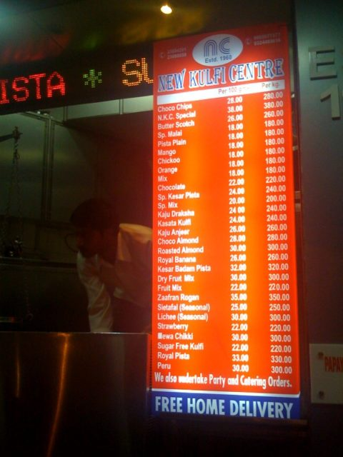 New Kulfi Centre - Ice Cream Flavours from Mumbai