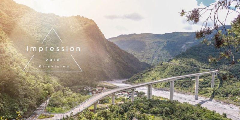 【屏東景點】發現原鄉桃花源!通過全台最高橋墩、探索霧台神山部落