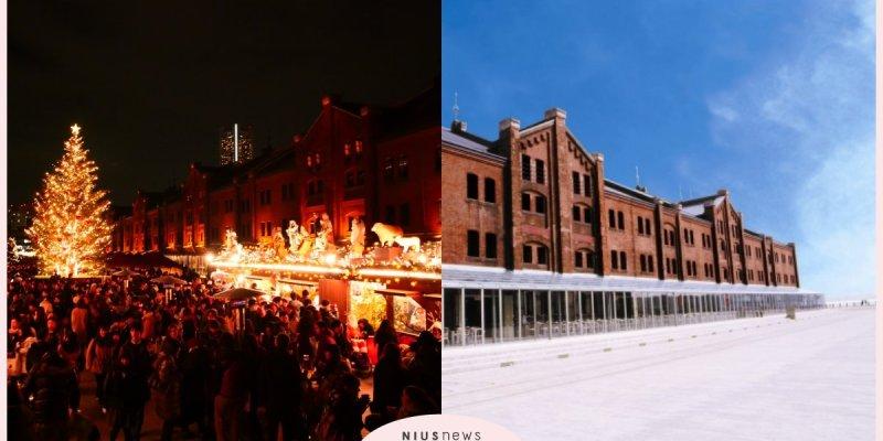 日本橫濱|錯過可惜!慕尼黑啤酒節+紅磚倉庫聖誕市集,季節活動嗨翻天