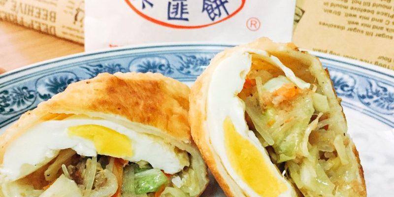 7 大台灣街頭美食推薦|嘉義共匪餅引熱議,外皮煙韌鹹甜餡都有