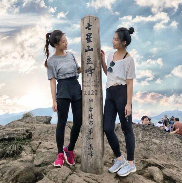 台北登山步道