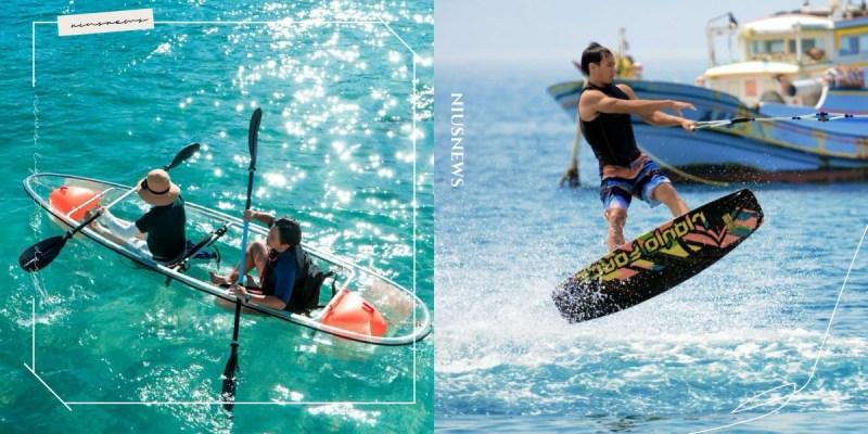 從水底玩到空中!澎湖 5 大必玩的水上活動,除了 SUP 慢遊賞日出更能挑戰乘拖曳傘飛翔