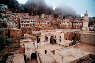 Exploring Yemen
