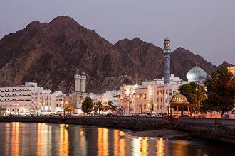 Exploring The Treasures of Oman