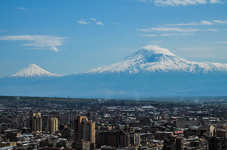Yerevan city view