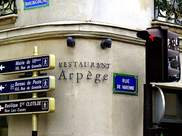 L'Arpege Restaurant