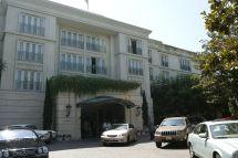 Peninsula Beverly Hills Hotel