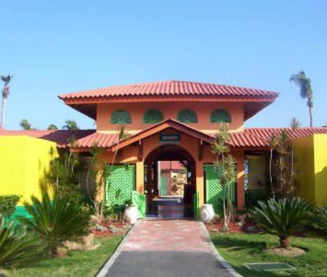 Club Med Punta Cana Entrance To Petit Club Med Kids Club