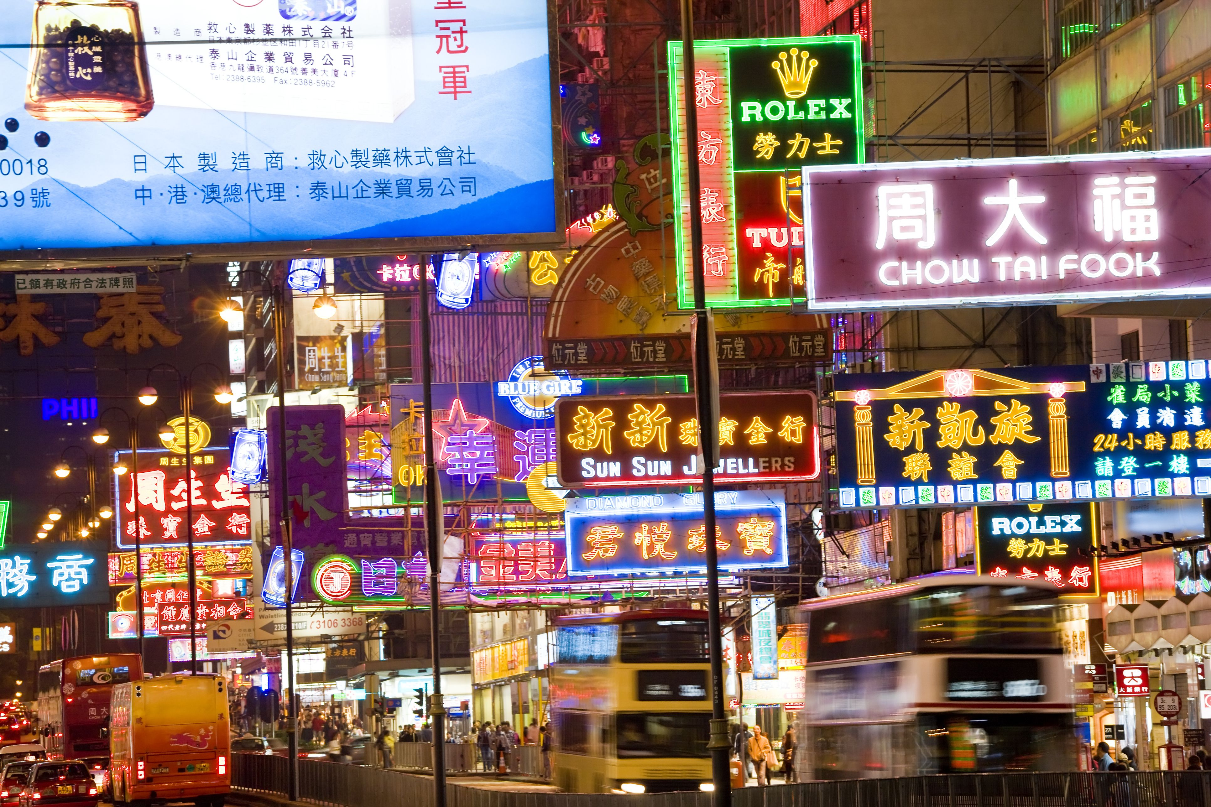 Avoid Getting Ripped off at Hong Kong Tailors