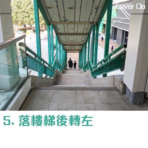 香港青衣青逸酒店-前往方法-交通篇-5 | TripsGeeks 酒店優惠及旅遊情報網