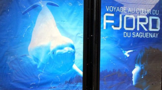 Arriving at the Musee du Fjord du Saguenay already is getting me excited!