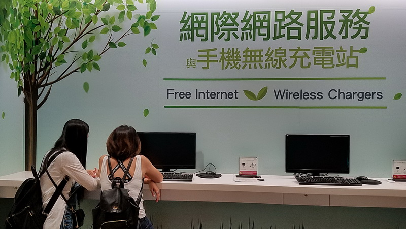 Wifi and charging stations inside Taiwan Airport