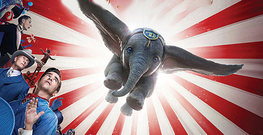 Check Out A First Poster For Disney's Dumbo