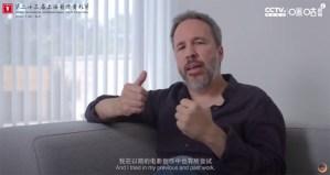 Denis Villeneuve Talks Dune At The Shanghai International Film Festival