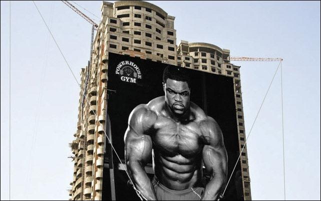 09-gym