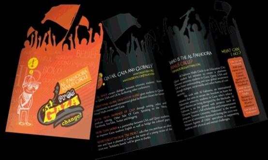 al-fakhoora-laser-die-cut-brochure-design