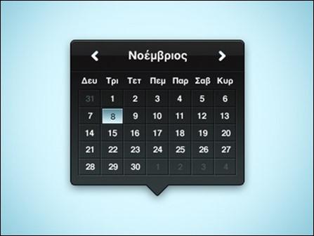 calendar-tooltip