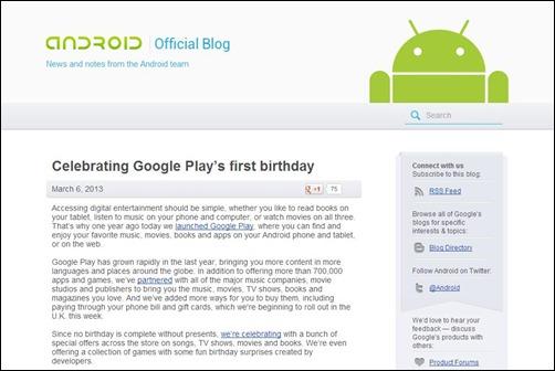 Google-Mobile-Blog