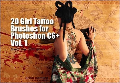 girl-tattoo-brushes