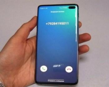 Record Calls On Samsung Galaxy S10
