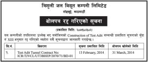 Cancellation of tender for test Adit