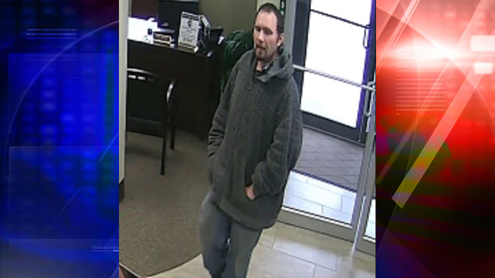 bank robbery suspect 3 web_1493673037544.jpg