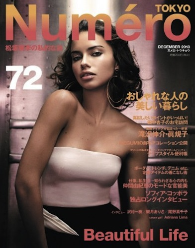 adriana-lima-numero-tokyo-vincent-peters-01-355x453