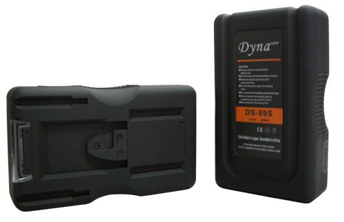BATTERIE LI-ION V.LOCK 89Wh DYNACORE