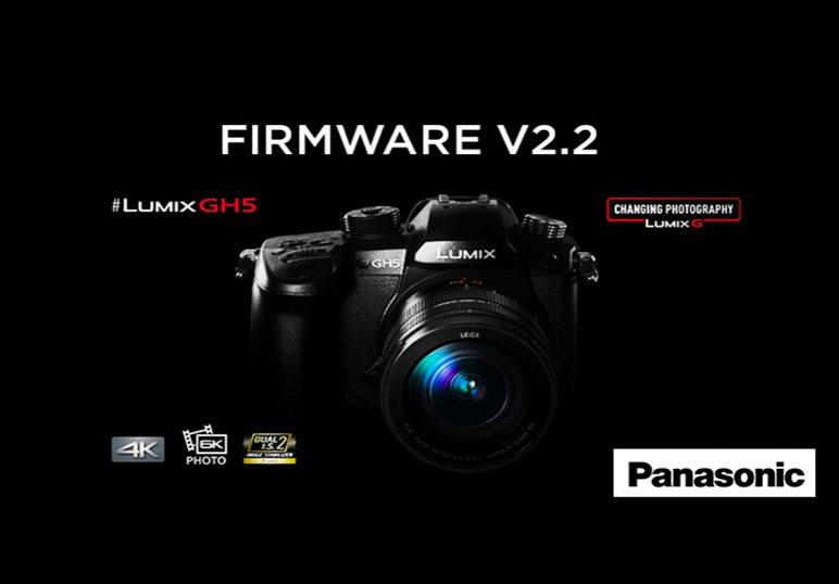 Mise à jour du firmware V2.2 du Lumix GH5 de Panasonic
