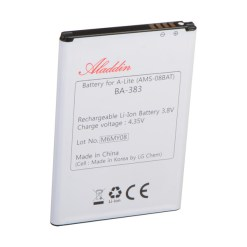 Aladdin AMS-08NBAT- batterie interchangeable