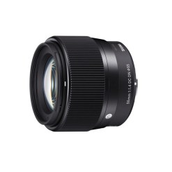 SIGMA 56mm F1.4 DC DN Contemporary (Leica L) - Objectif