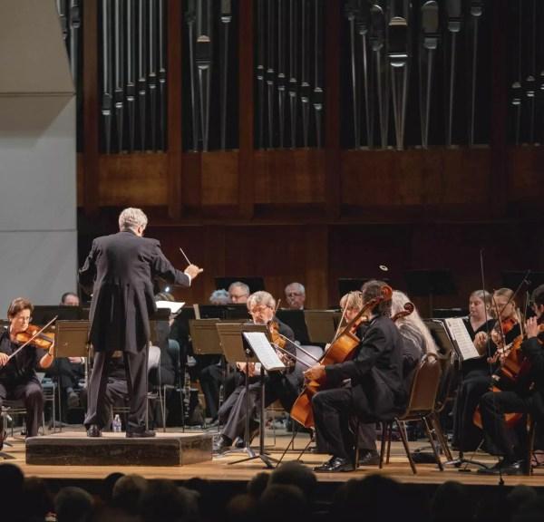 Southwest Symphony Orchestra Trinity Christian College
