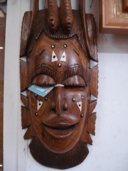 Masque africain discount Masque africain pas cher  20 Euros  Val d Oise