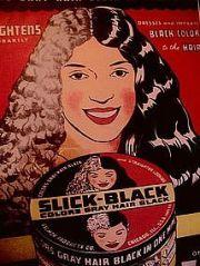 1930s vintage advertisement slick