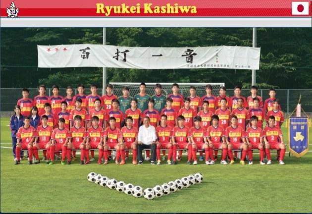 Ryukei Kashiwa