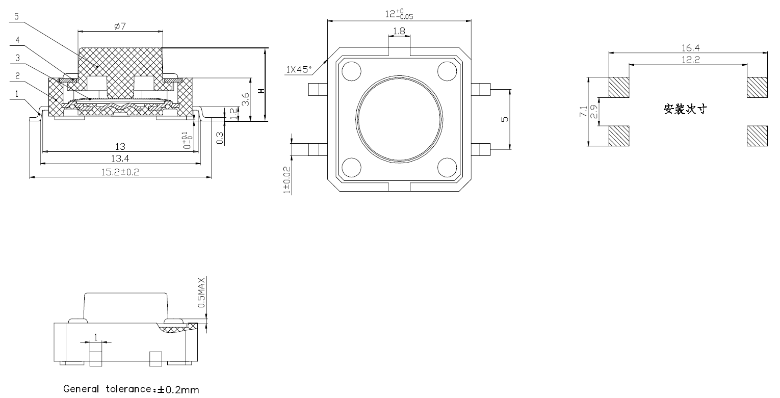 Rs Ns Series Tact Switch Smt