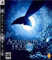 Aquanauts Holiday Hidden Memories Trophy Guide